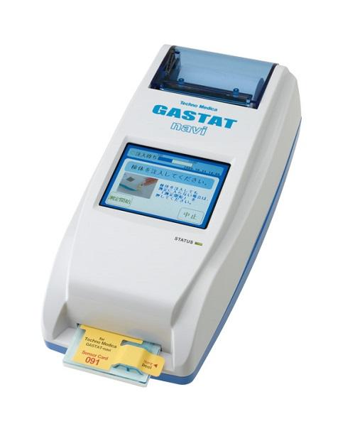 血液ガス分析装置で、血液の酸性・アルカリ性や体内の酸素の取り込み具合や二酸化炭素の排泄具合などを調べることができます。救急疾患や呼吸器疾患の状態把握に必須の医療機器です。